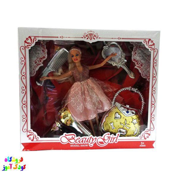 عروسک باربی با وسایل