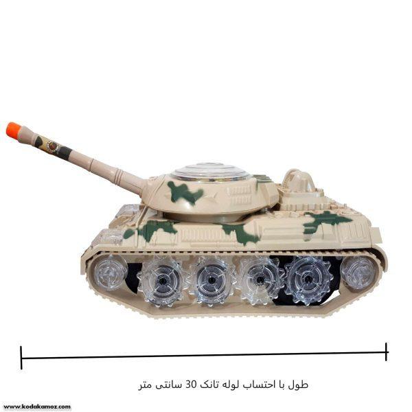 تانک موزیکال ارتشی