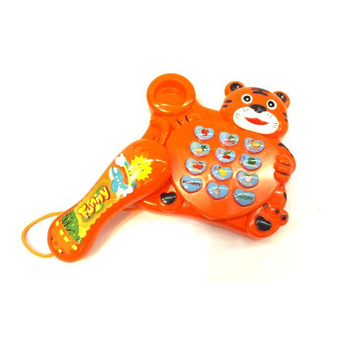 تلفن پسرانه
