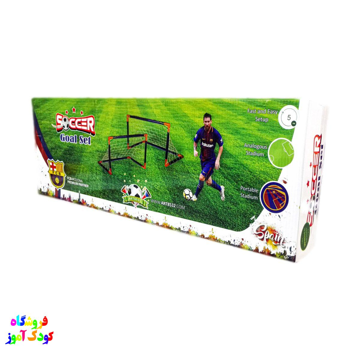 فوتبال 3 1200x1200 - پیشنهاد ویژه