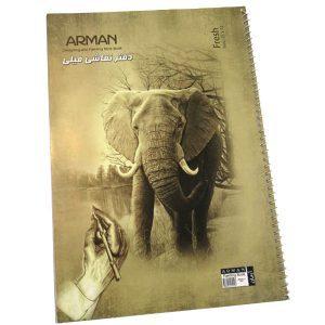 دفتر فیلی آرمان