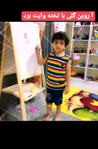 مشتری فروشگاه کودک آموز 1 20 198x300 - رضایت مشتری