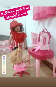 مشتری فروشگاه کودک آموز 1 33 195x300 - رضایت مشتری