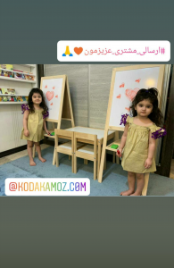 مشتری فروشگاه کودک آموز 1 35 195x300 - رضایت مشتری