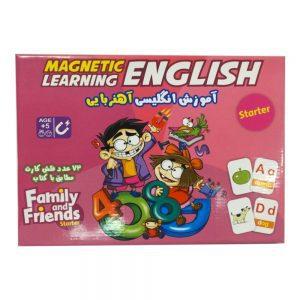 زبان انگلیسی آهنربایی