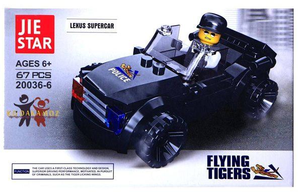 ساختنی ژی استار مدل لکسوس LEXUS SUPER CAR 20036-6