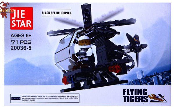 ساختنی ژی استار مدل Black helicopter 20036-5