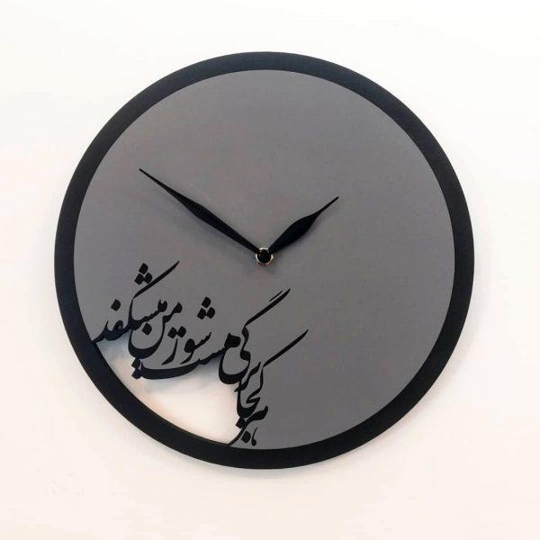 ساعت دیواری چوبی (هرکجا برگی هست …)