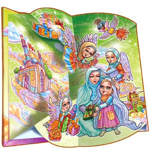 لوح یادبود جشن عبادت کد76