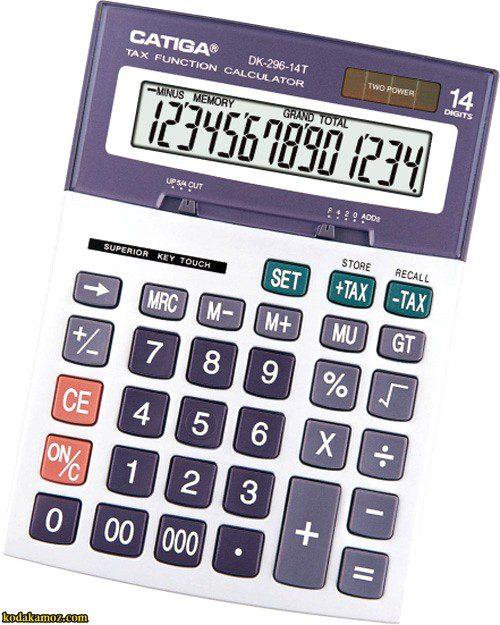 ماشين حساب CATIGA DK-296-14RP کاتیگا