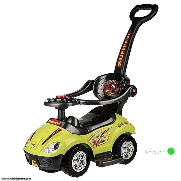 ماشین بازی سواری مدل مگاکار
