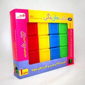 مکعب های رنگی ۷ سانتیمتری