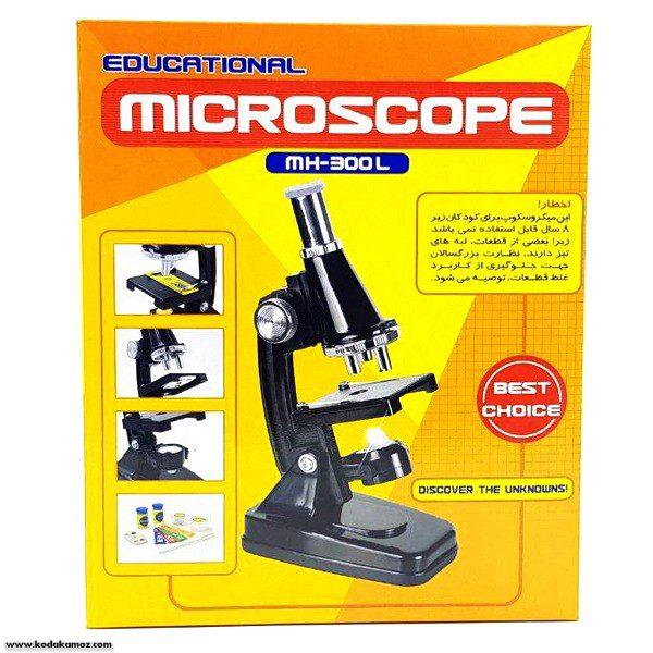میکروسکوپ 300