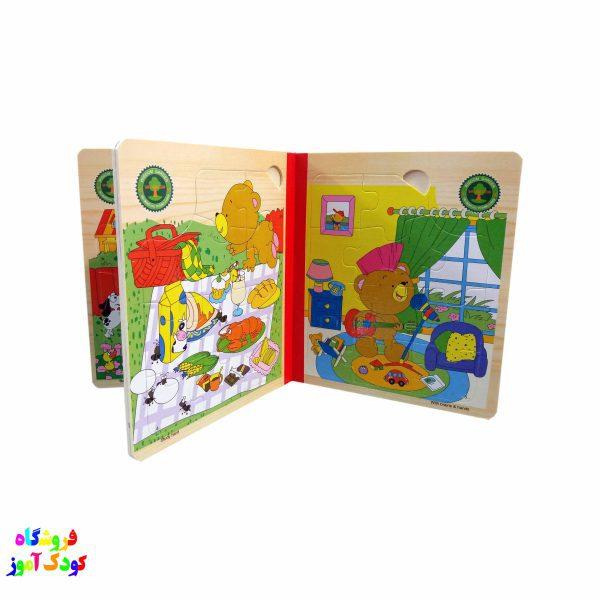 پازل کتابی چوبی بزرگ – طرح خرس بازیگوش