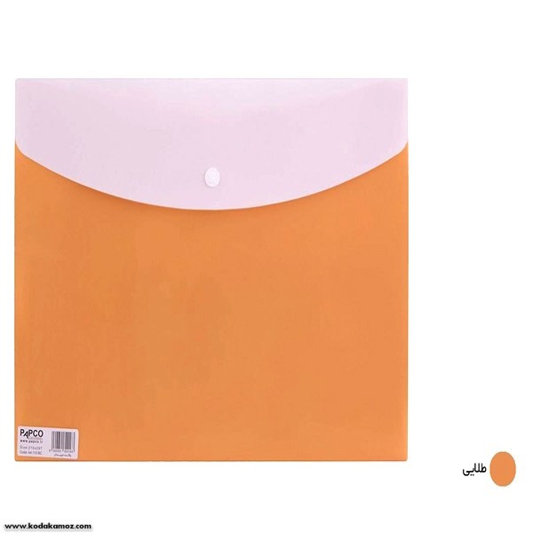 پوشه جیبدار پاپکو کد ۱۱۳