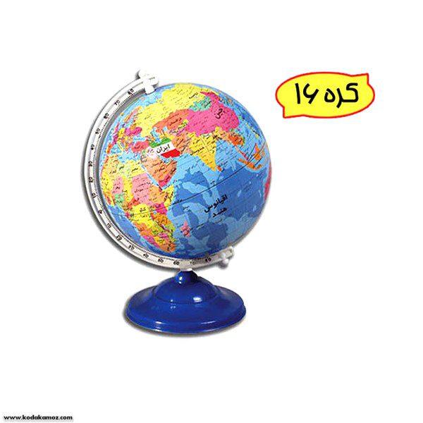 کره جغرافیا 16