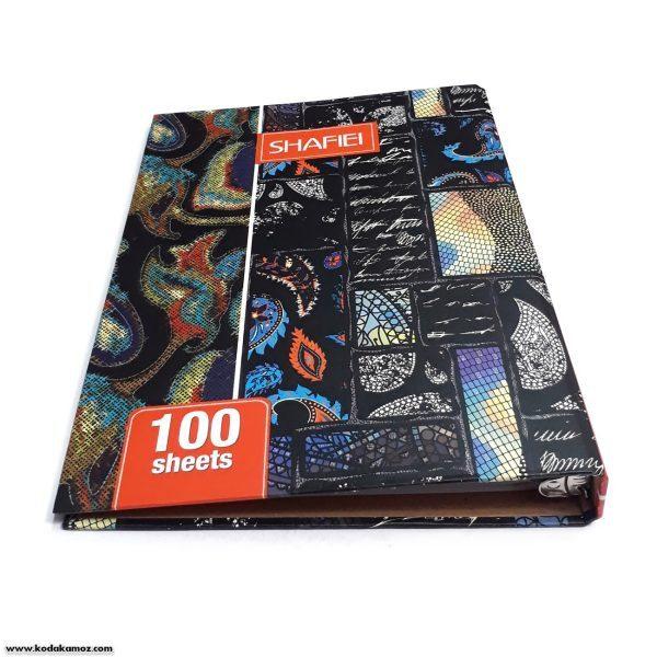 کلاسور 100 شفیعی کد57 طرح سنتی