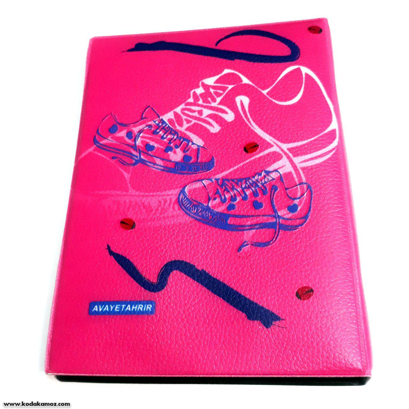 یادداشت کلاسوری 6 حلقه65255 طرح کفش