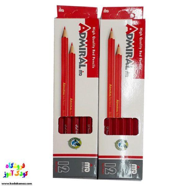 مداد قرمز آدمیرال