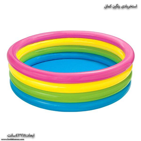 استخربادی 168 رنگین کمانی 2