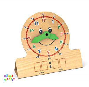 ساعت آموزشی وایت بردی آوای باران 1123 1