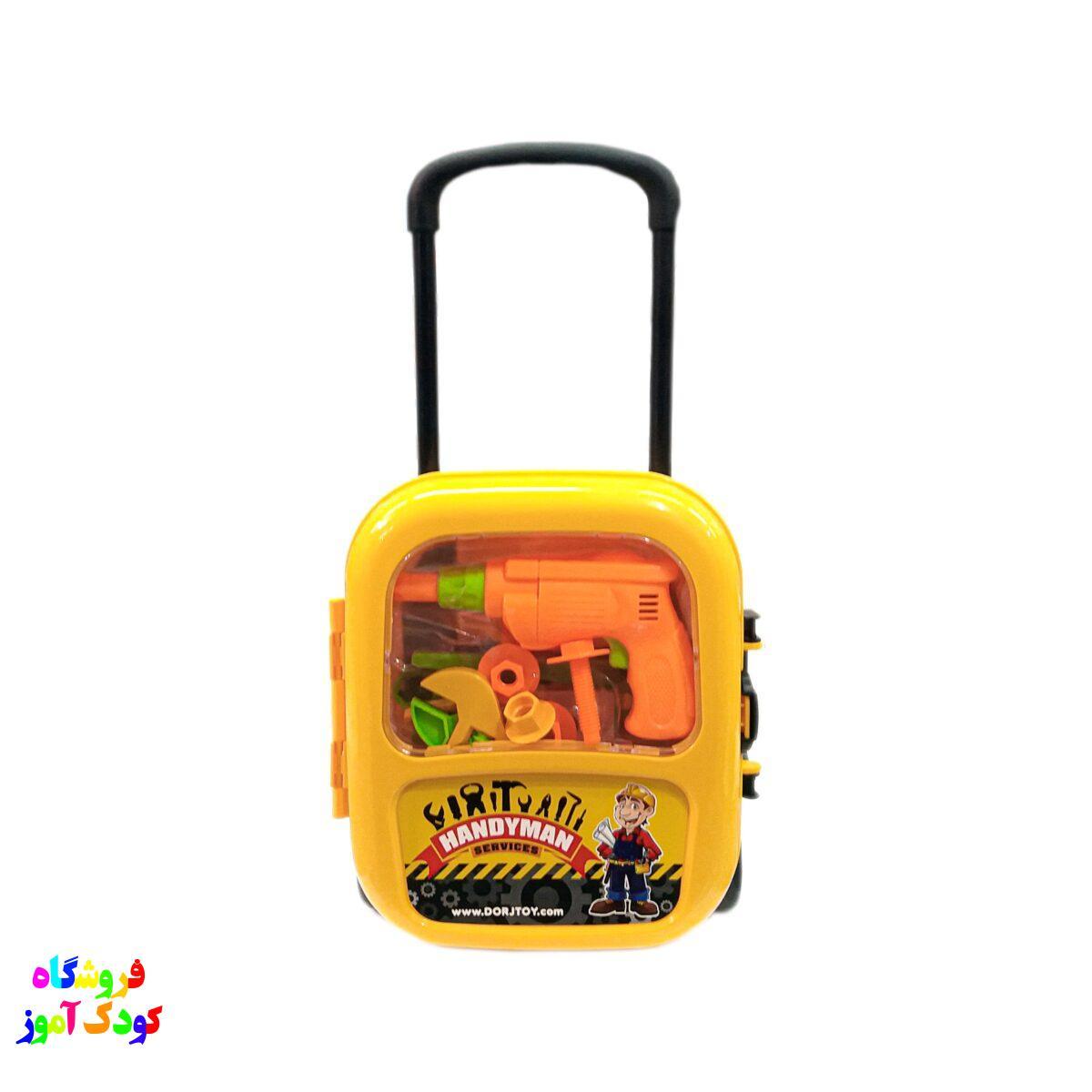 ابزار چمدانی درج 1 1200x1200 - پیشنهاد ویژه