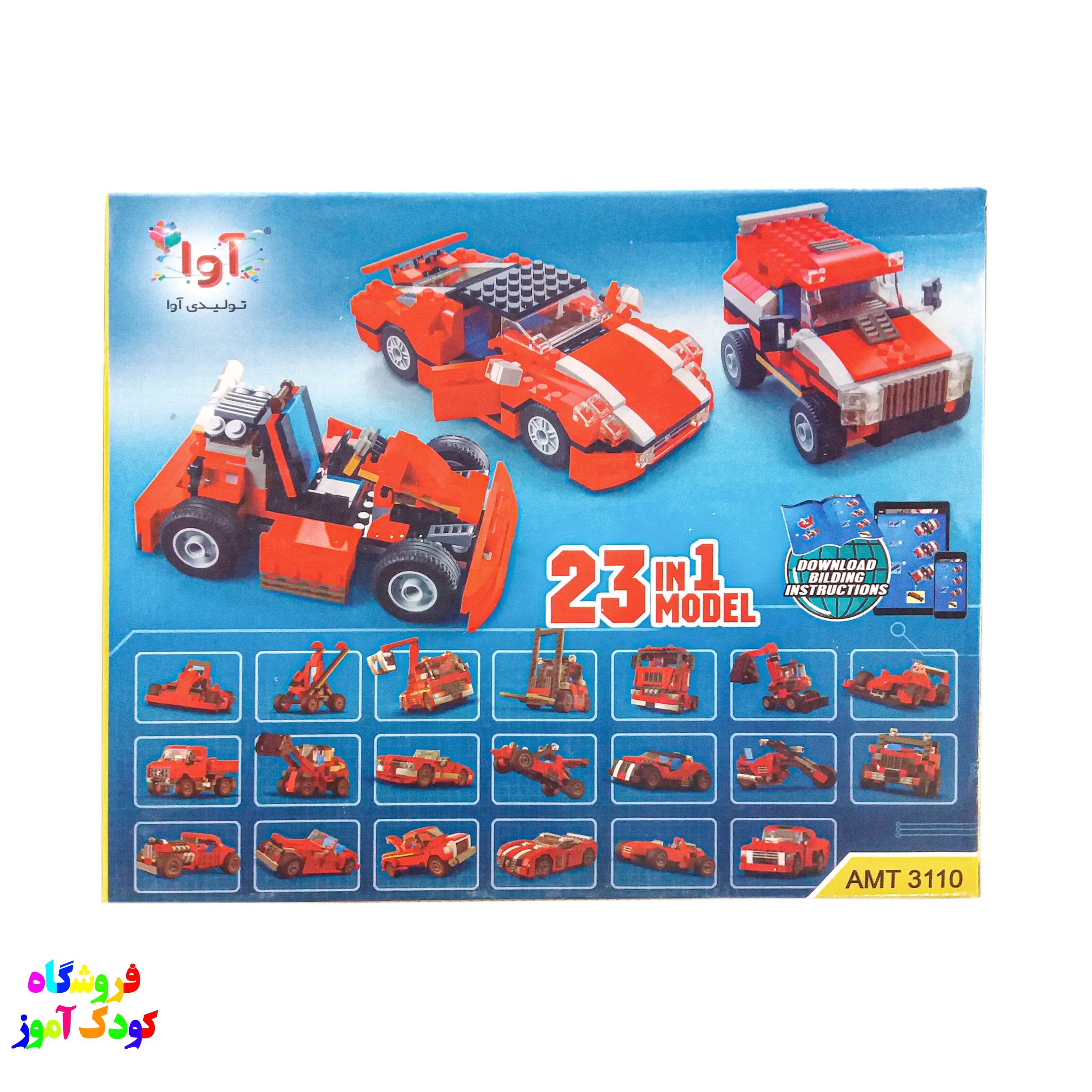 3110 download building instructions Epson L3110