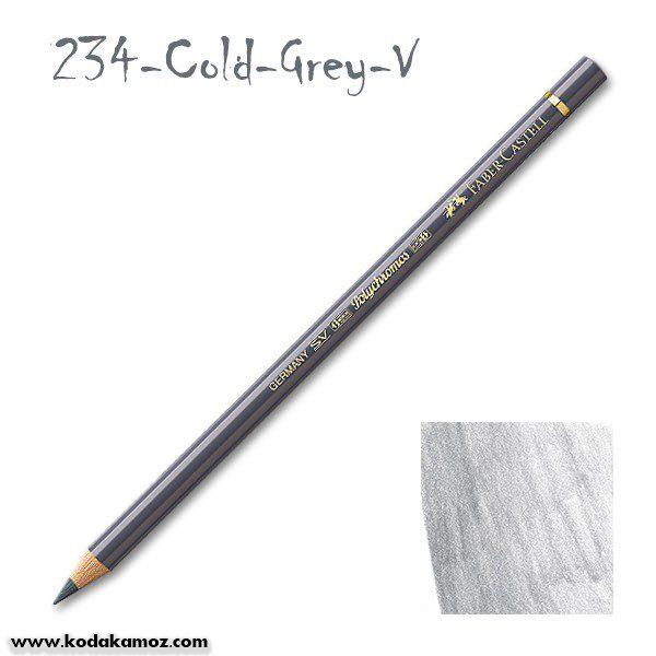 234 Cold Grey V مدادرنگی پلی کروم