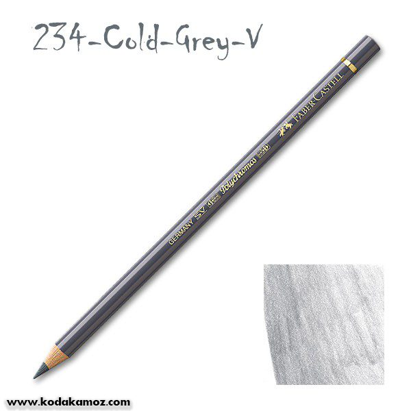 مدادرنگی پلی کروم 234