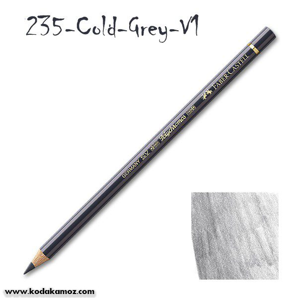 235 Cold Grey V1 مدادرنگی پلی کروم