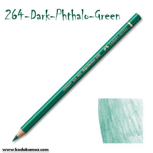 264 Dark Phthalo Green مدادرنگی پلی کروم