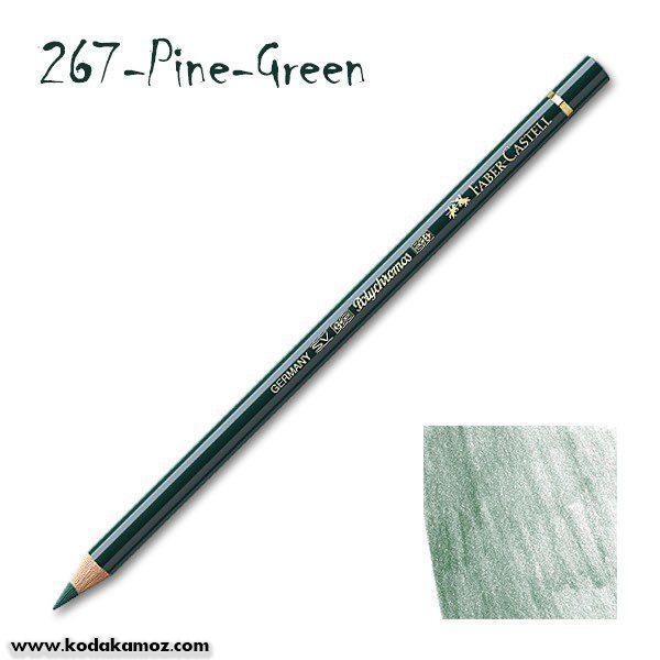 267 Pine Green مدادرنگی پلی کروم