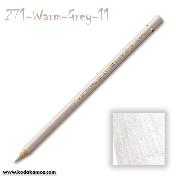 271 Warm Grey 11 مدادرنگی پلی کروم