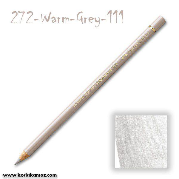 272 Warm Grey 111 مدادرنگی پلی کروم