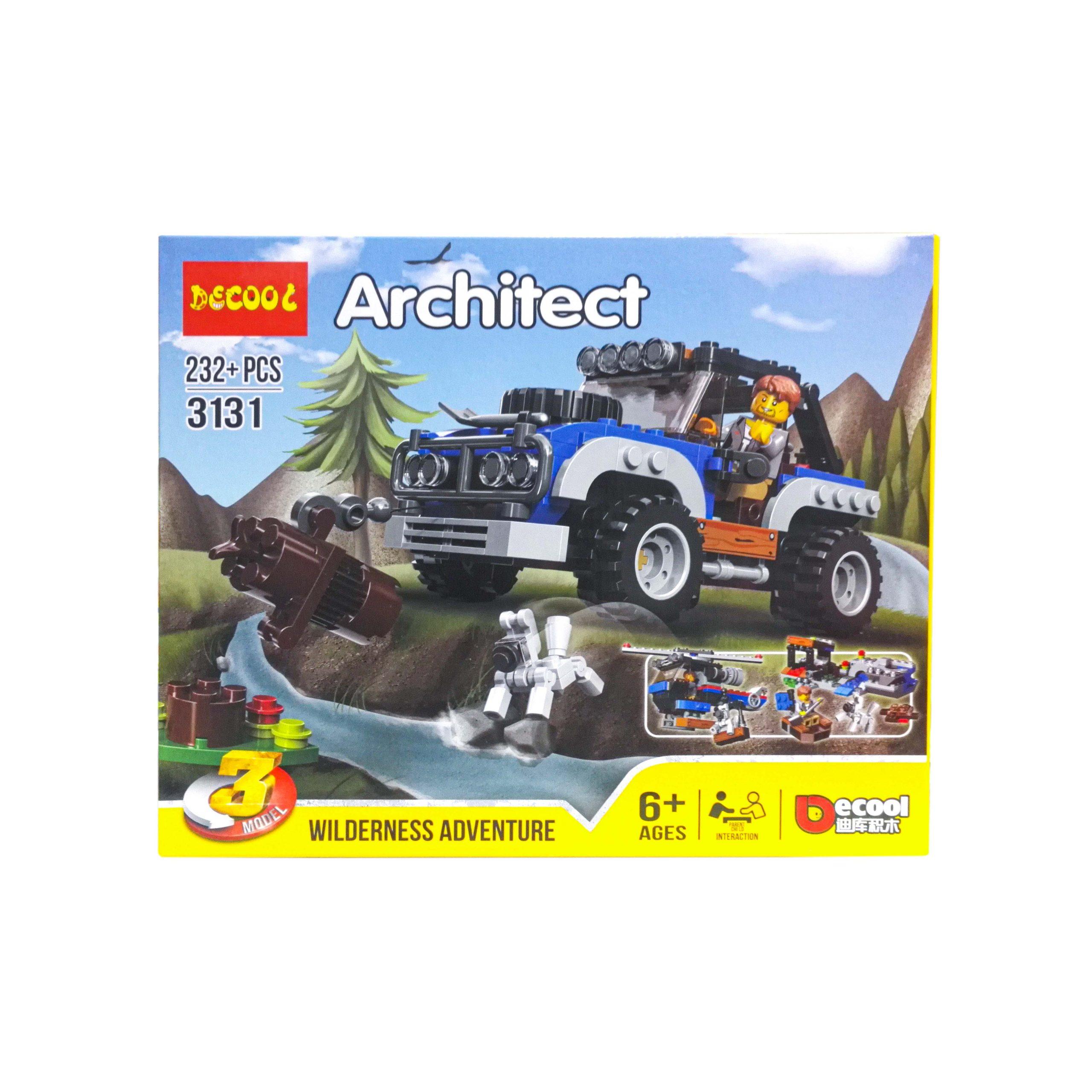 آرشیتکت کد 3131 دکول 1 2560x2560 - Home Toys