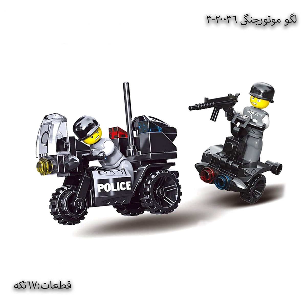 لگو موتورجنگی پلیس 20036-3
