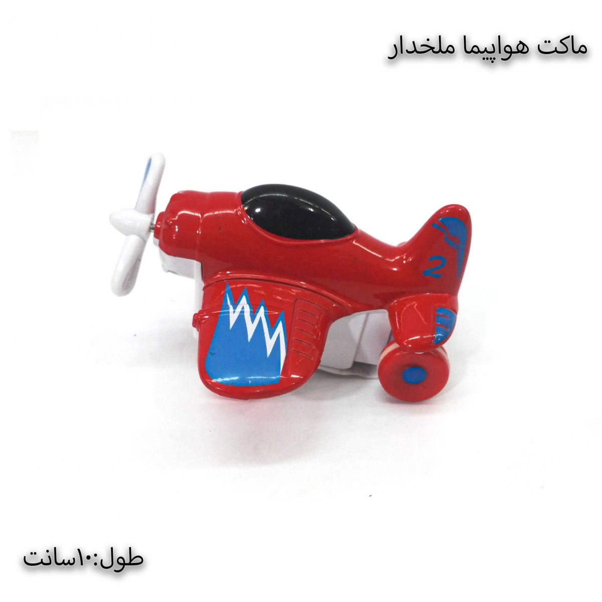 ماکت هواپیما ملخدار