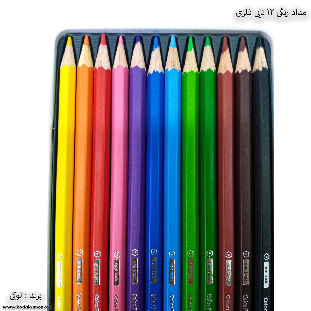 مداد رنگی 12 تایی فلزی لوکی 6