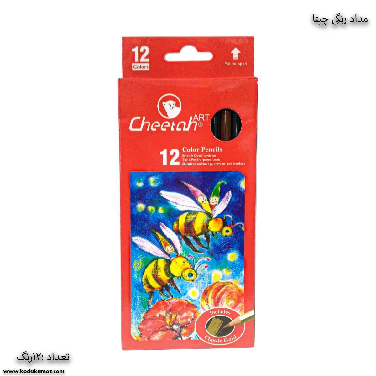 مداد رنگی 12 رنگ چیتا 1