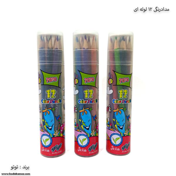 مداد رنگی 12 لوله ای توتو 3