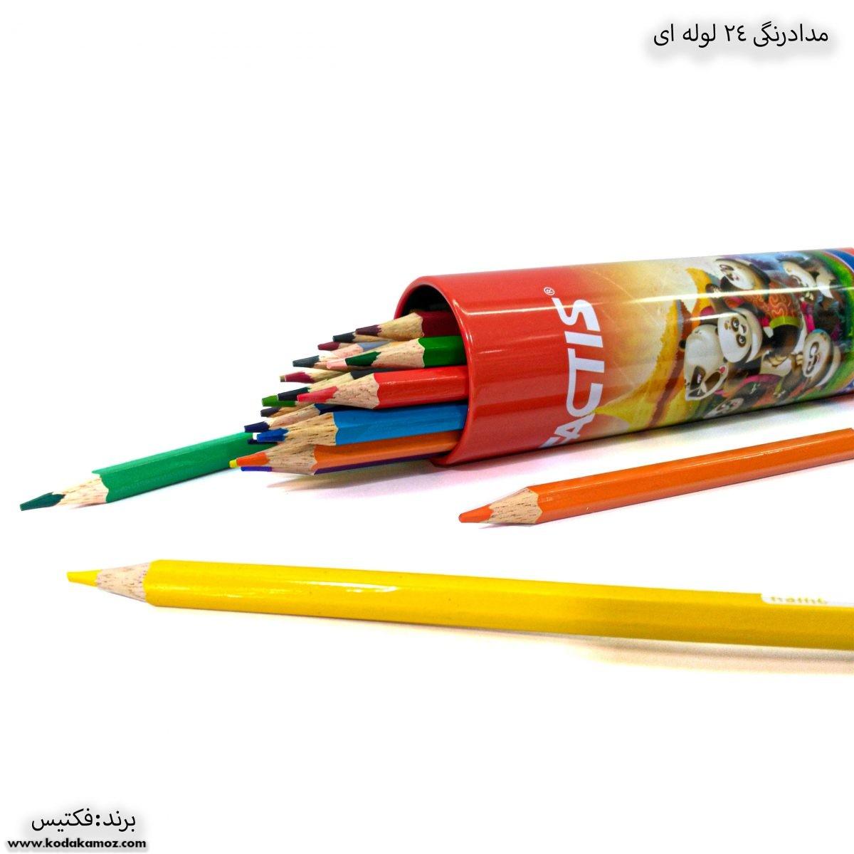 مداد رنگی 24 لوله ای فکتیس 1