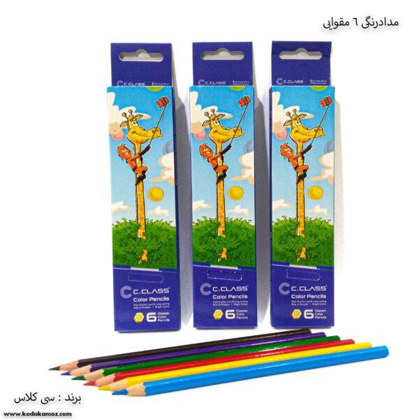 مداد رنگی 6 مقوایی سی کلاس 3