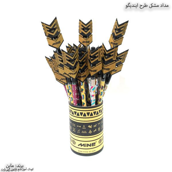 مداد مشکی ایندیگو ماین 4