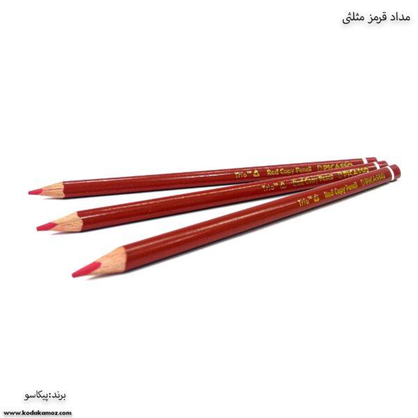 مداد قرمز مثلثی پیکاسو 2