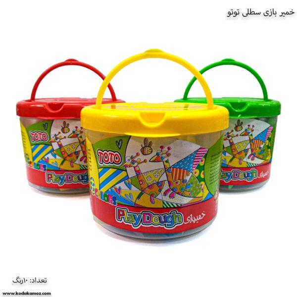 خمیر بازی سطلی 10 رنگ توتو 2
