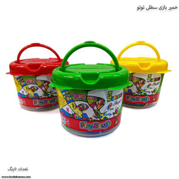 خمیر بازی سطلی 5 رنگ توتو 2