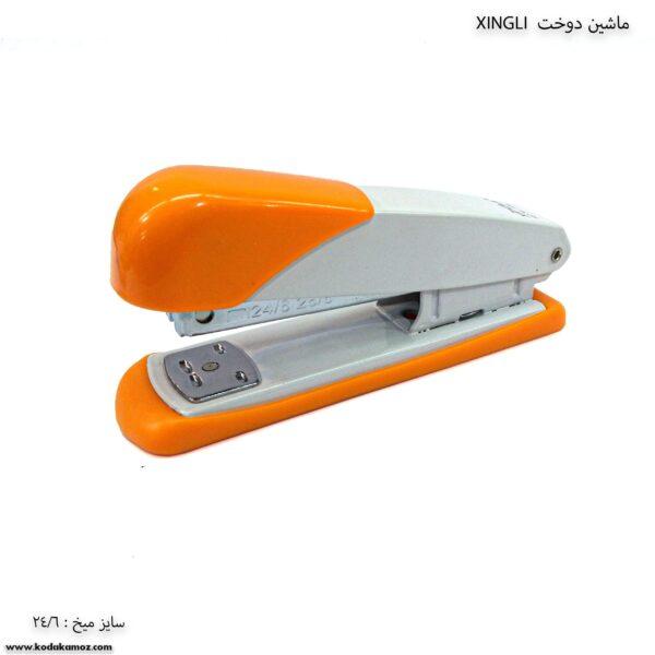 ماشین دوخت 24-6 XINGLI نارنجی