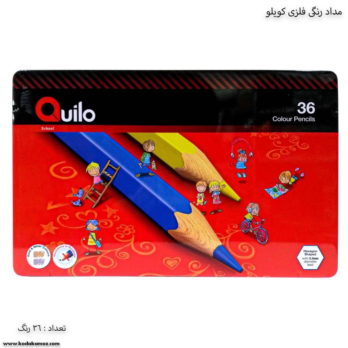 مداد رنگی 36 فلزی کویلو 2