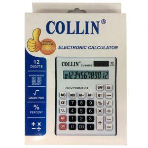 ماشین حساب کد CL-8825B