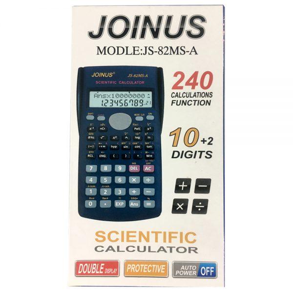 ماشین حساب JS-82MS-A